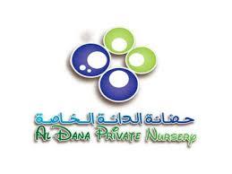 Al Dana Nursery