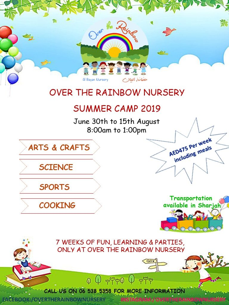 Summer Camp 2019 - Over The Rainbow Nursery - UAENURSERIES.AE