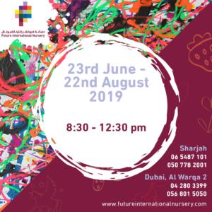 Future International Nursery - Little Artists Summer Camp 2019 - uaenurseries.ae