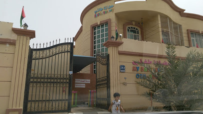 My Baby Nursery Mbz City Abu Dhabi